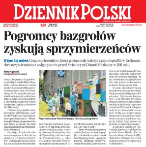 dp pg 26 06 14